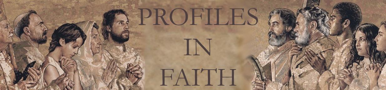 profiles_banner
